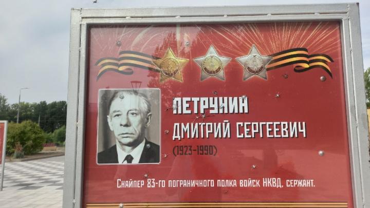 В Ярославской области неизвестные расстреляли портреты героев Великой Отечественной войны. Видео