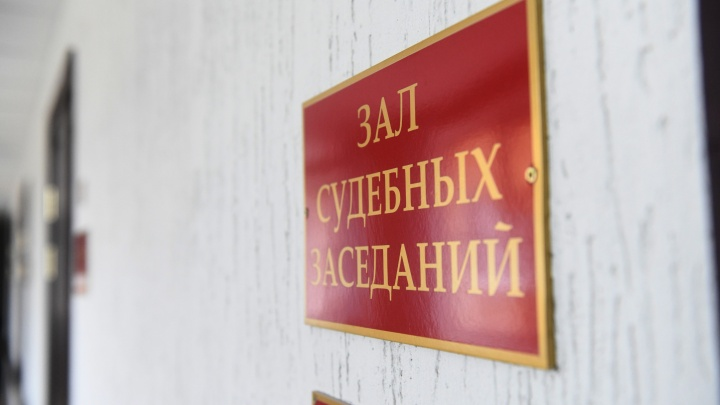 В Новоуральске под суд отдали директора хлебозавода, который использовал пиратский софт