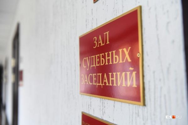 Заседание прошло в Орджоникидзевском районном суде