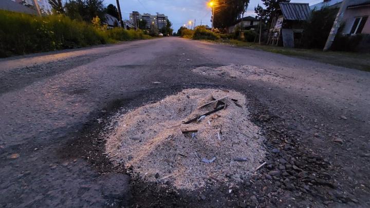 В Кемерово ямочный ремонт сделали опилками: что на это говорит мэрия