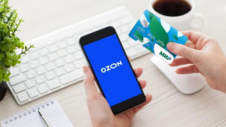Красноярцы смогут получить кешбэк на карту «Мир» за покупки на Ozon
