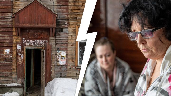 Сослали на край света: семья с тремя детьми из Академгородка судится с мэрией за место и размер жилья