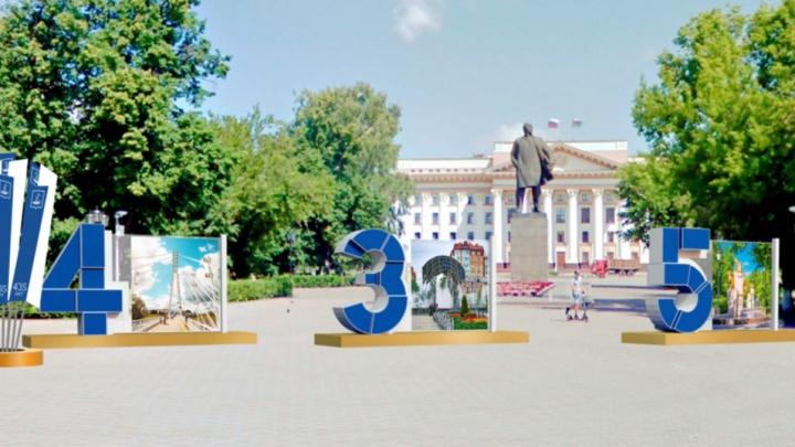 Синие флаги и светящиеся буквы: как выглядит совершенно новое оформление Тюмени ко Дню города