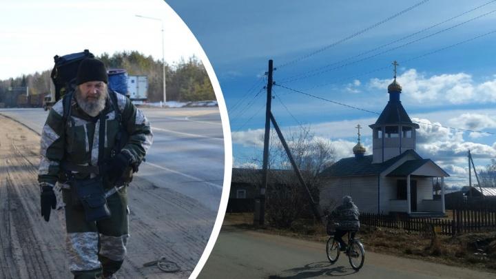 Блогер, который путешествует по России пешком, пришел в Архангельскую область