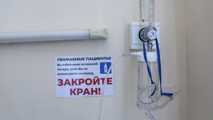 В больницах Башкирии начали экономить кислород на ковидных больных, пациенты страдают от удушья
