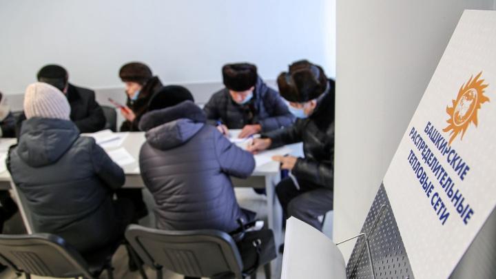 В «БашРТС» рассказали, почему некоторым жителям Башкирии пришли платежки с гигантскими суммами за отопление