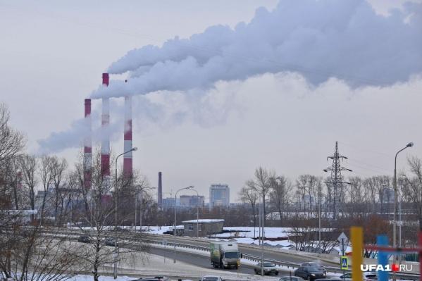 Выбросы фенола в воздух были обнаружены 11 февраляв районе улицы Свободы, 44