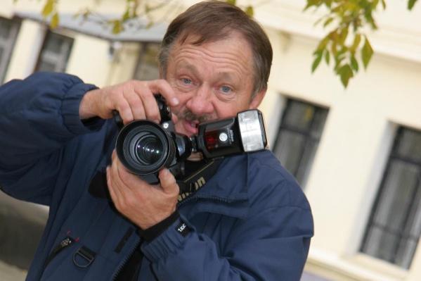 Вячеслав Шишкоедов работал фотографом больше 30 лет. Его снимки не только публиковали в СМИ, но и показывали на персональных выставках