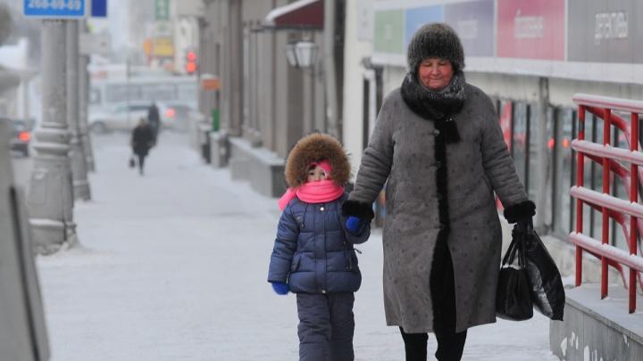 К концу недели похолодает: рассказываем, какую погоду ждать в Екатеринбурге в ближайшие дни