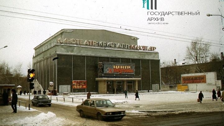 Истории пермских кинотеатров времен СССР (свой был даже в Верхней Курье): что с ними стало
