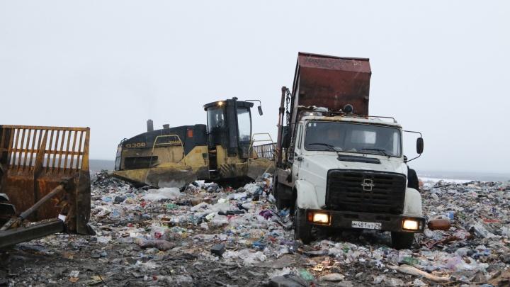 Суд признал незаконным тариф по обращению с отходами в Поморье на 2020 год