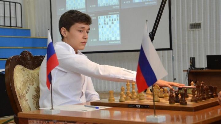 19-летний шахматист из Новочеркасска выиграл золото со сборной России