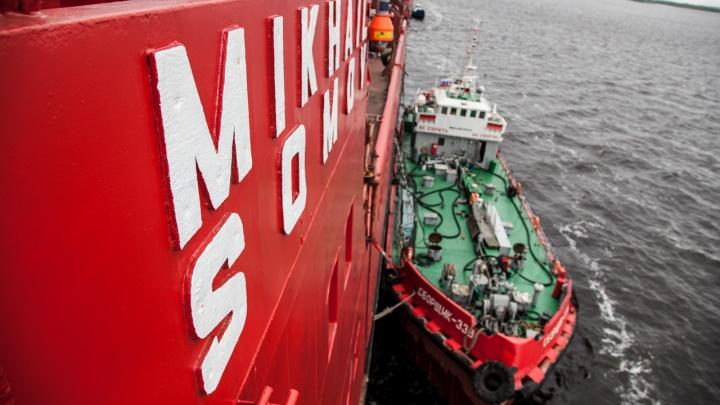 ВТБ поддержал Арктический плавучий университет — 2021
