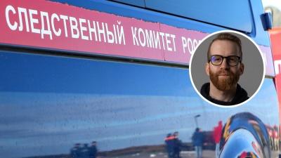 Обыски в департаменте культуры Нижнего Новгорода: Роман Беагон задержан