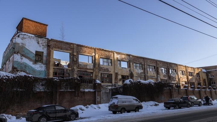 Верховный суд РФ вынес решение о судьбе территории завода клапанов