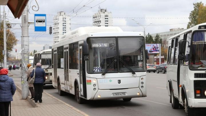 В Уфе в праздничные дни выведут дополнительный общественный транспорт