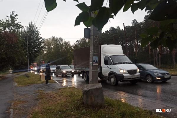 Авария произошла сегодня утром на улице Трудовой