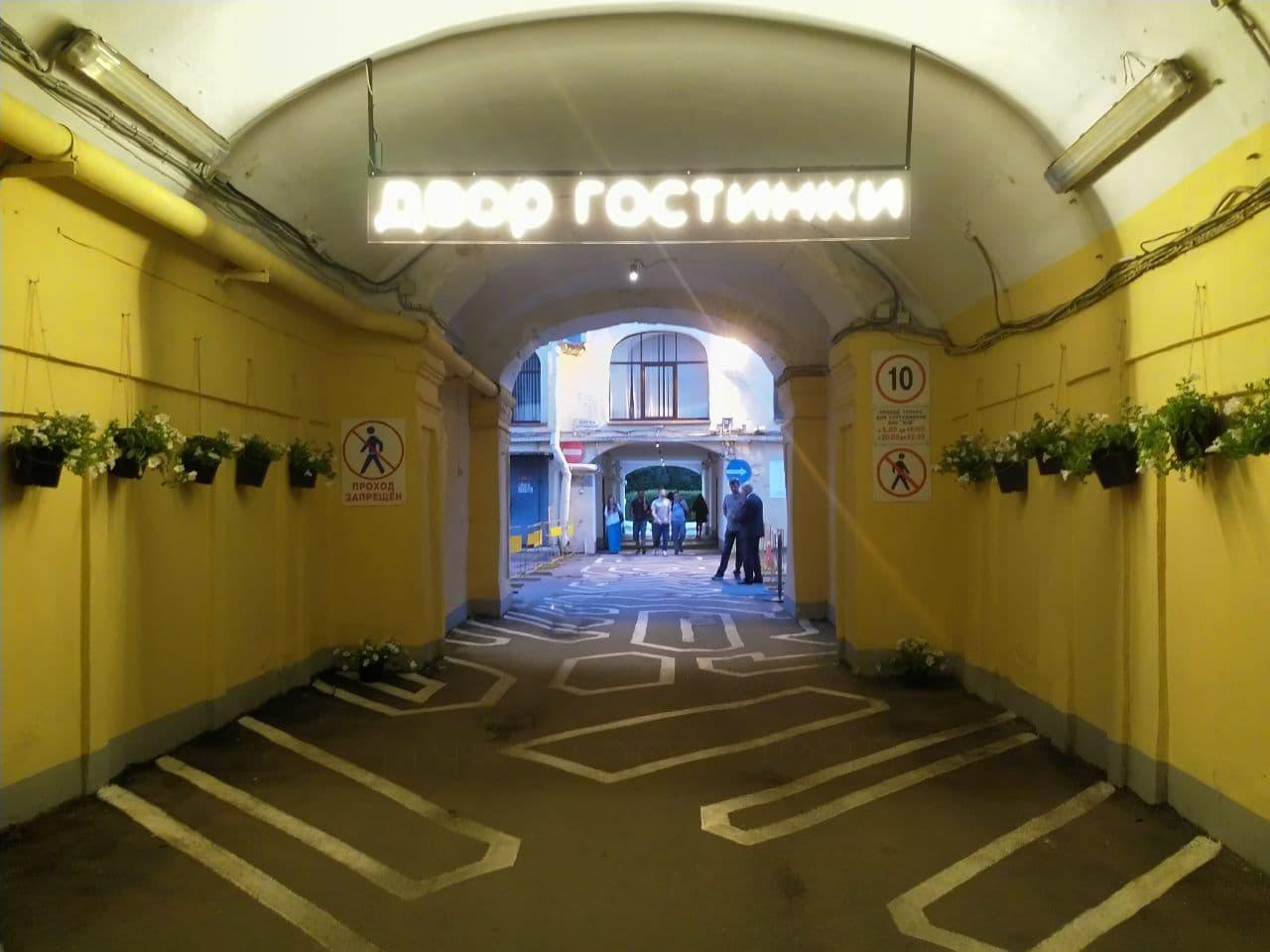 автор фото Алина Циопа / «Фонтанка.ру»