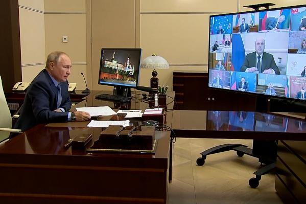 Главы регионов и члены правительств докладывали президенту в формате видеоконференции