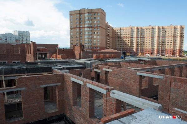 Следователи проверят закупки квартир
