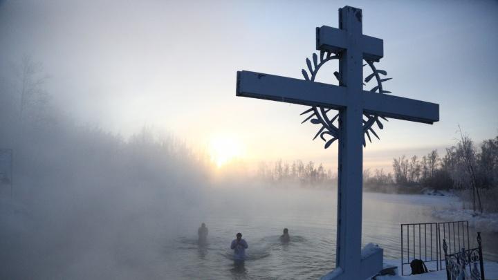 Крест, рубаха и святая вода: 24 фотографии омских купелей