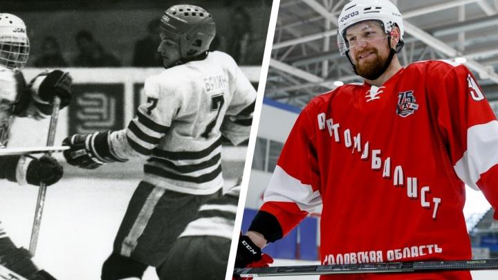«Автомобилист» посвятил свою предсезонную форму легендам свердловского хоккея. Рассматриваем архивные фото
