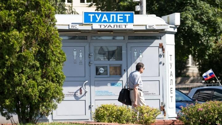 ФАС одобрила покупку в Ростов уличных туалетов по цене автомобилей бизнес-класса