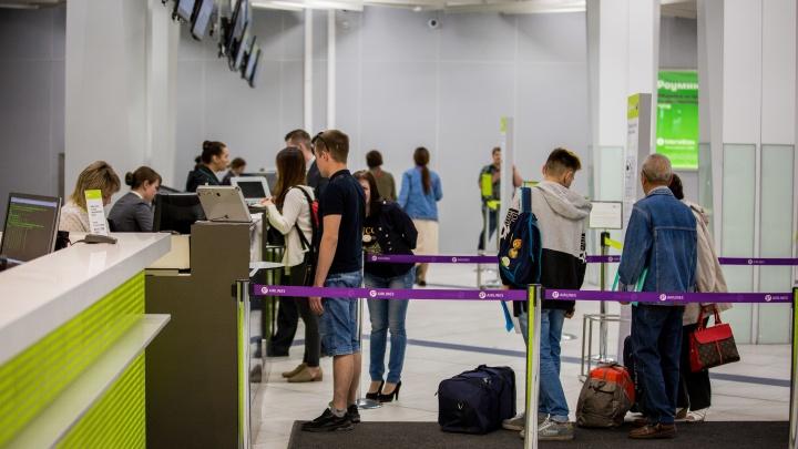 Треть новосибирцев потратит менее 40тысяч на отпуск — а какими будут ваши траты? И куда поедете? Опрос НГС