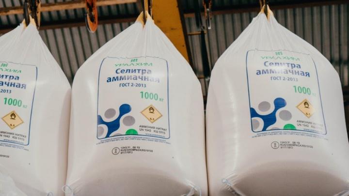 «УРАЛХИМ» зафиксирует цены на минеральные удобрения во время весенней посевной кампании