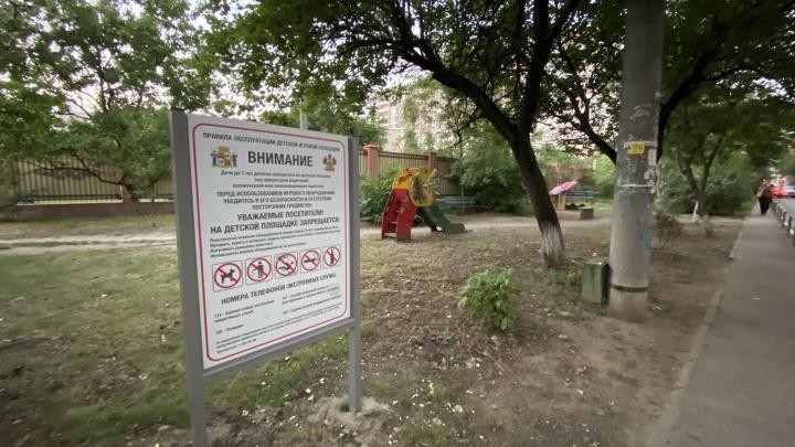 В Краснодаре установили информационные табло на площадках, которых нет. На это потратили 3 млн рублей