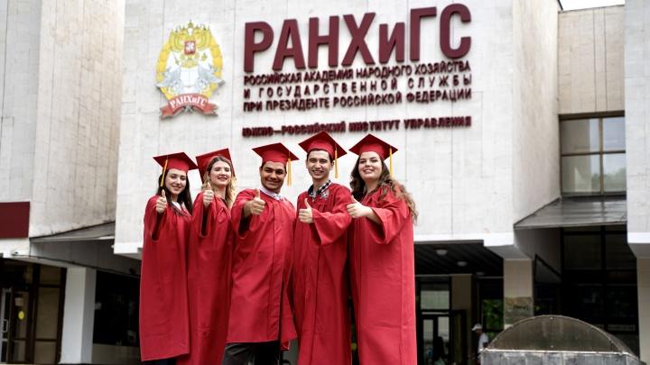Почти 300 победителей и призеров школьных олимпиад стали студентами РАНХиГС