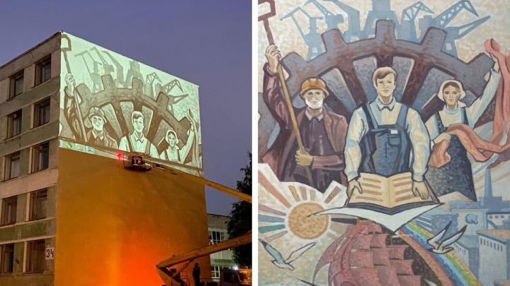 В Северодвинске советскую мозаику возродят с помощью стрит-арта. Смотрите, как это будет выглядеть