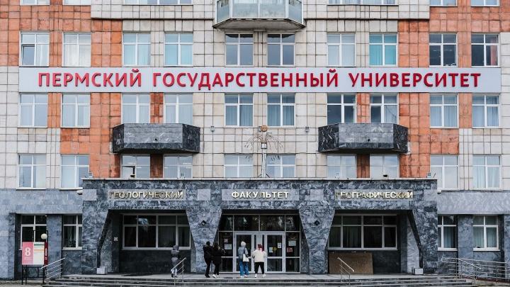 В Пермском университете продлили дистанционный режим обучения еще на неделю
