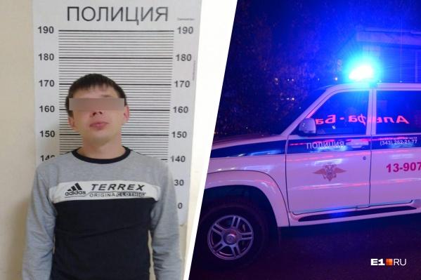 27-летнего парня полицейские поймали наЭльмаше