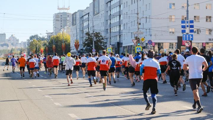 Оперштаб рекомендовал перенести проведение Пермского марафона из-за ситуации с коронавирусом