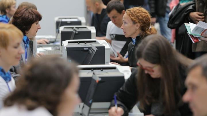 Минтруд России поддержал проект Стратегии управления рынком труда Красноярского края до 2030 года