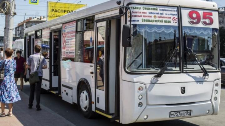 «Нож заметили сразу. Подумали, что грибник»: подробности нападения на пассажира автобуса в Новосибирске