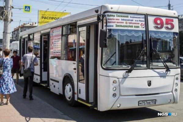 """Происшествие случилось в автобусе <nobr class=""""_"""">№ 95</nobr> вечером 31 июля"""