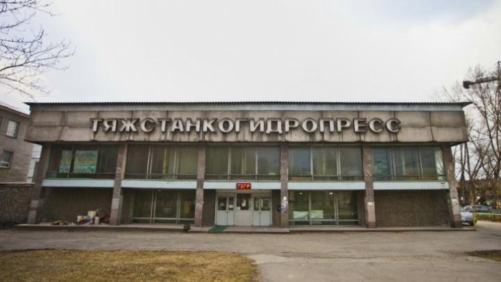 «Спаси завод»: в Москве задержали активистку, поддержавшую новосибирский завод «Тяжстанкогидропресс»