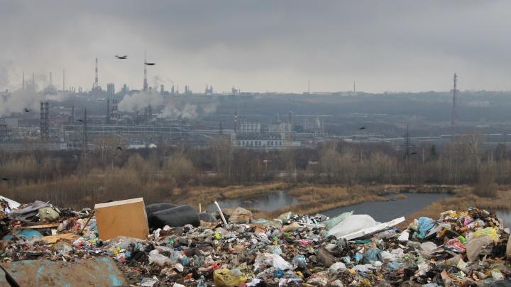 На ликвидацию шламохранилища «Уфахимпрома» направят почти 25 миллионов рублей