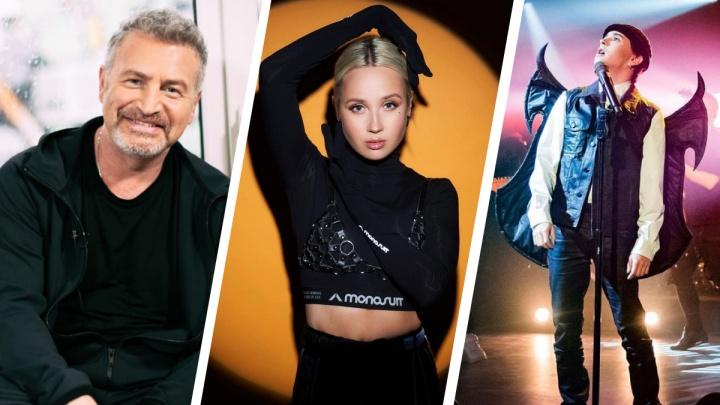 Подпеваем Надежде Кадышевой, идем на дискотеку 90-х: обзор событий этой недели