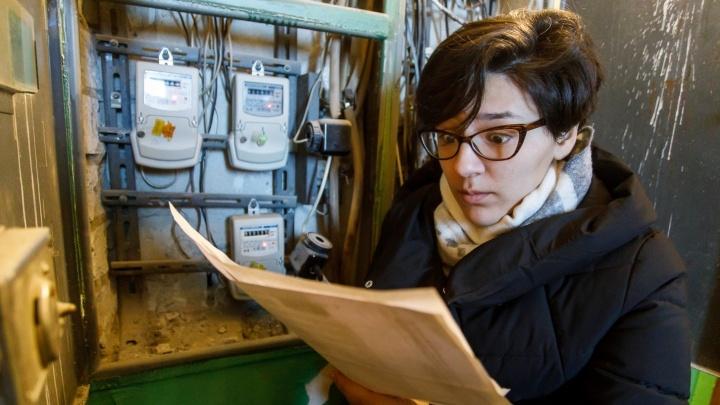 В Волгоградской области пообещали тщательно проверить начисления за отопление