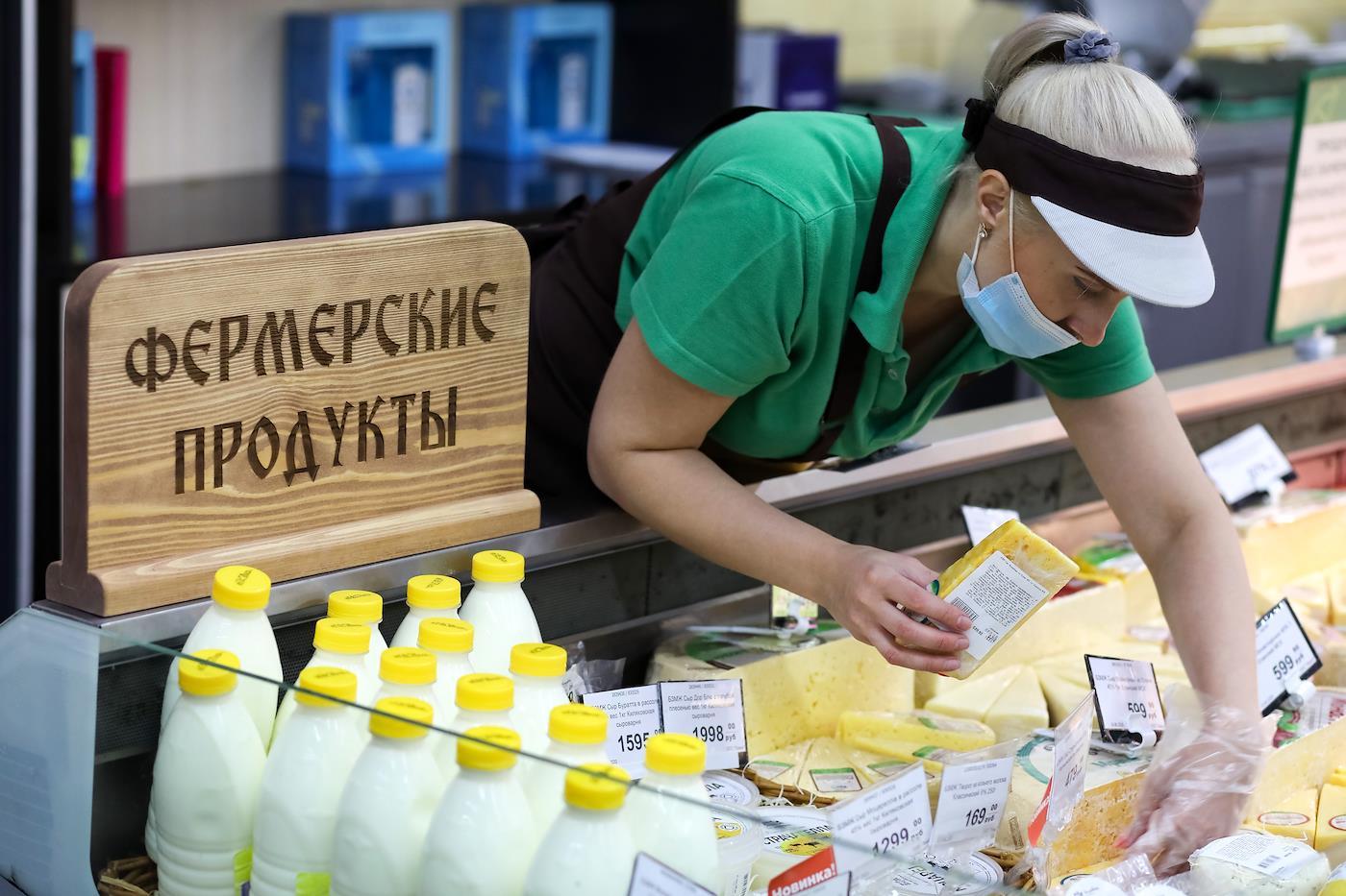 автор фотоАртем Краснов/Коммерсантъ