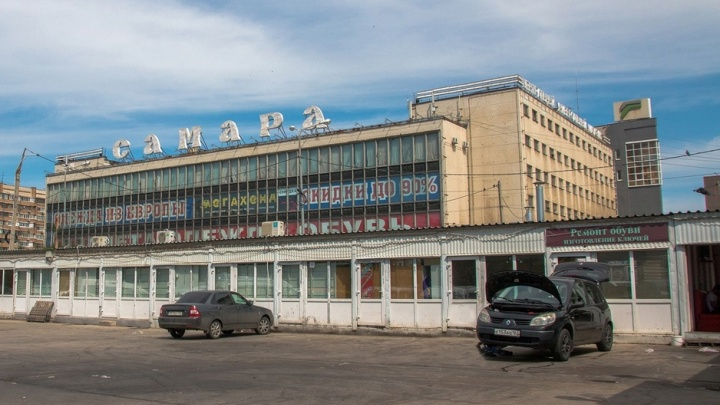 Новый шанс для Шаповалова? Власти отказались защищать ЦУМ «Самара» от сноса