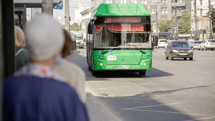 Власти объявили закупку 150 новых автобусов для Челябинска