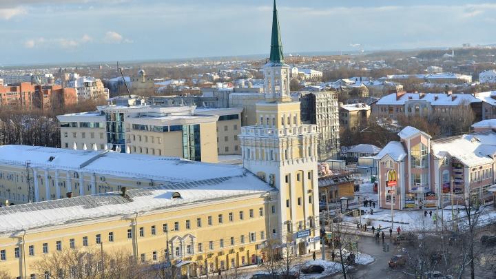 Мэр Ярославля, главы районов и бизнесмены поделились итогами 2020 года