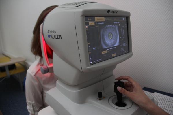 Акция поможет каждому горожанину обрести идеальное зрение