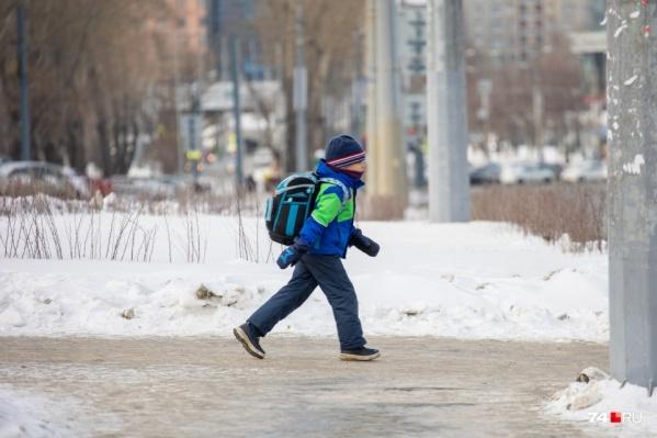 Посмотрите новые списки, чтобы знать, в какую школу пойдет ваш ребенок