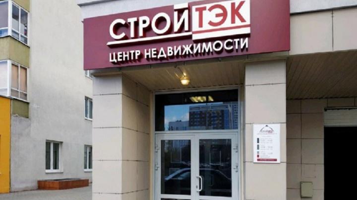 Жители Екатеринбурга смогут признаться в любви родному городу и выиграть денежные призы