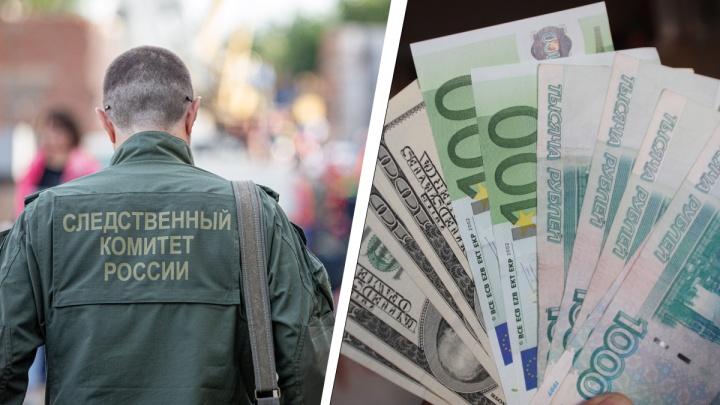 Жительница Искитима помогла незаконно вывести за рубеж больше трех миллиардов рублей